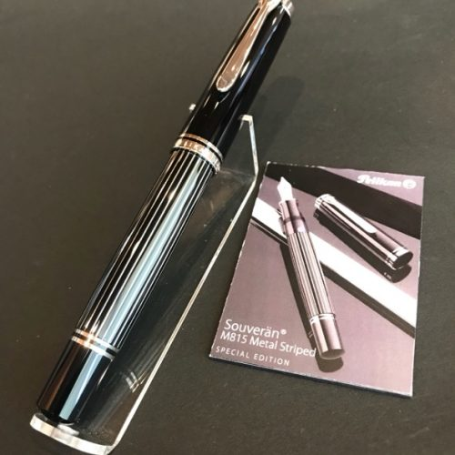 ★【限定:万年筆】Perikan Souveran M815 Metal Striped